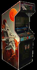 Astron Belt - Arcade - Cabinet