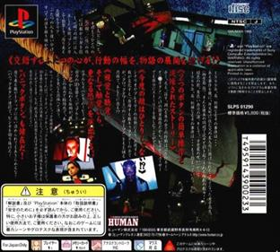Clock Tower II: The Struggle Within - Box - Back