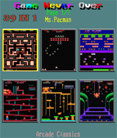 39 In 1 (MAME Arcade Classics Bootleg)