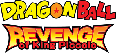 Dragon Ball: Revenge of King Piccolo - Clear Logo