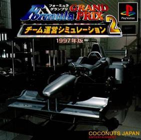 Formula Grand Prix: Team Unei Simulation 2: 1997 Han
