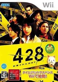 428: Fuusa Sareta Shibuya de