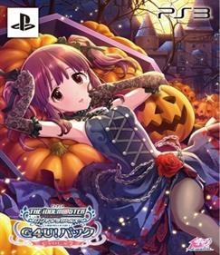 TV Anime IDOLM@STER Cinderella G4U! Pack Vol.8