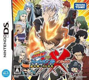 Katekyoo Hitman Reborn! DS Flame Rumble XX : Kessen! Real 6 Chouka