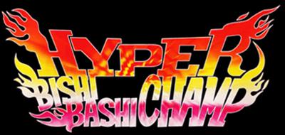 Hyper Bishi Bashi Champ - Clear Logo