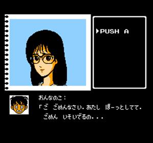 Idol Hotline: Nakayama Miho no Tokimeki High School - Screenshot - Gameplay