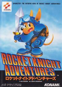 Rocket Knight Adventures - Box - Front