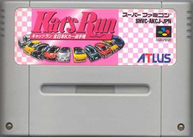Kat's Run: Zen-Nippon K-Car Senshuken - Cart - Front