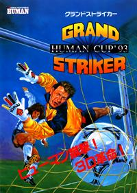 Grand Striker