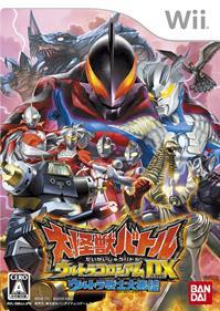 Daikaijuu Battle: Ultra Coliseum DX: Ultra Senshi Daishuuketsu