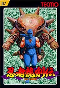 Ninja Gaiden - Box - Front