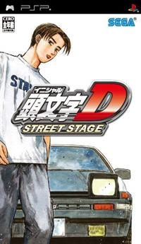 Initial D: Street Stage