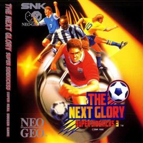 Super Sidekicks 3: The Next Glory