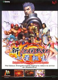 Knights of Valour: The Seven Spirits