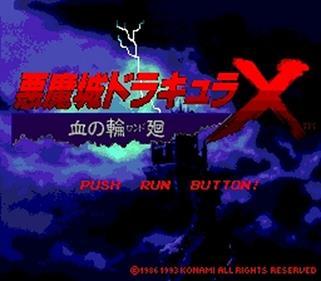 Akumajou Dracula X: Chi no Rondo - Screenshot - Game Title