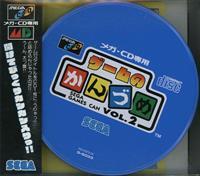 Game no Kanzume Vol. 2