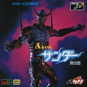 A-Rank Thunder: Tanjou-hen