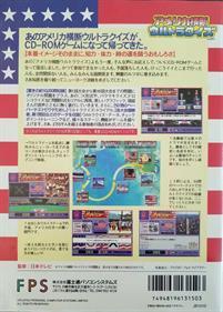 America Oudan Ultra Quiz - Box - Back