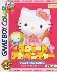 Hello Kitty no Sweet Adventure: Daniel-kun ni Aitai
