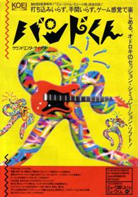 Band-kun