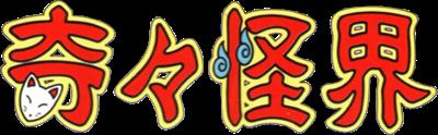 KiKi KaiKai - Clear Logo