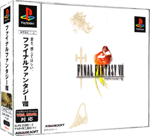 Final Fantasy VIII - Box - 3D