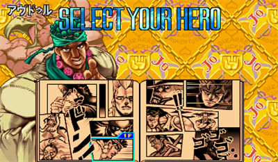 JoJo's Venture - Screenshot - Game Select