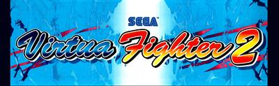Virtua Fighter 2 - Arcade - Marquee