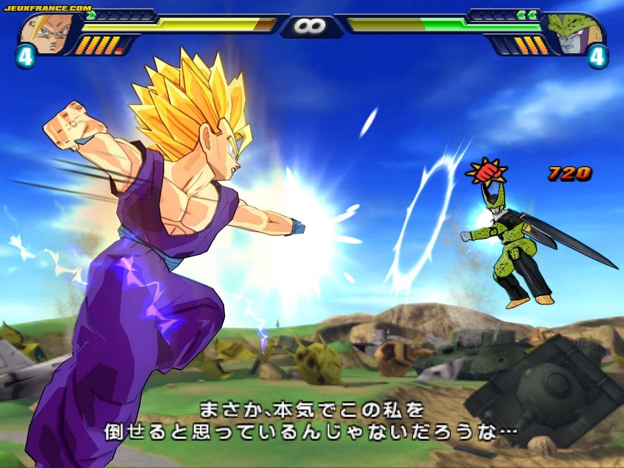 dragon ball z budokai ps2 gameplay