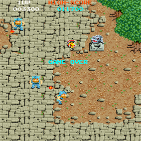 Youjyuden - Screenshot - Game Over