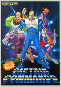 Captain Commando - Advertisement Flyer - Front