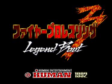 Fire Pro Wrestling 3: Legend Bout - Screenshot - Game Title