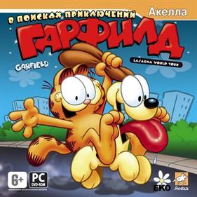 Garfield: Lasagna World Tour