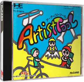 Artist Tool - Box - 3D