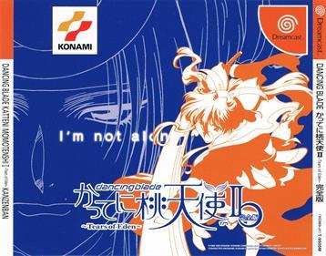 Dancing Blade Katte ni Momotenshi II: Tears of Eden Kanzenban
