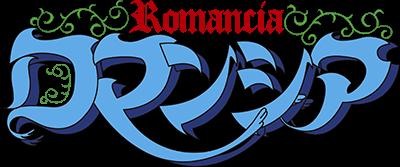 Romancia - Clear Logo
