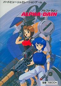 Alpha Dain