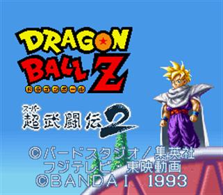 Dragon Ball Z: Super Butouden 2 - Screenshot - Game Title