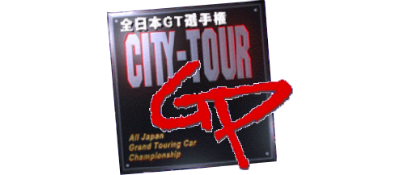 GT 64: Championship Edition - Clear Logo