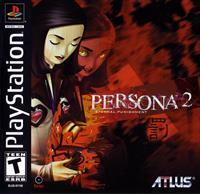 Persona 2: Eternal Punishment