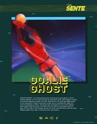 Goalie Ghost