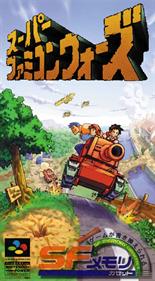 Super Famicom Wars - Fanart - Box - Front