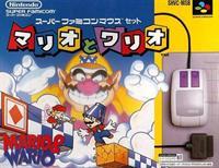Mario To Wario: Mario & Wario - Box - Front