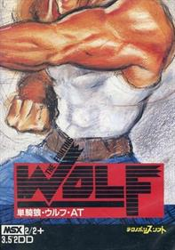 The Fighting Wolf: AT
