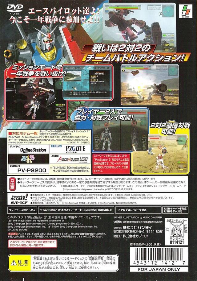 Mobile Suit Gundam  Wikipedia