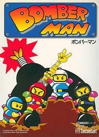 Bomber Man