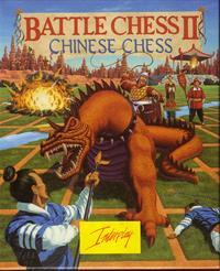 Battle Chess II: Chinese Chess - Box - Front