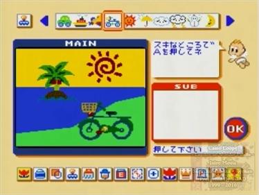 Rupiton no Wandāparetto - Screenshot - Gameplay