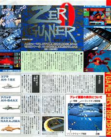 Zero Gunner - Box - Back