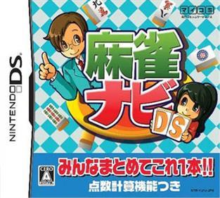 Mahjong Navi DS